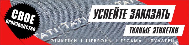 banner_jakkard-01
