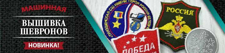 banner_vishivka-01