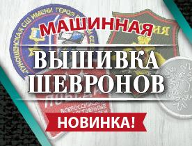 banner_vishivka-small-labeltex-02-01